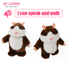 18cm Talking Hamster Electronic Walking Plush Doll Pet Interactive Speaking Record Stuffed Toys Birthday Gifts For Children(China)