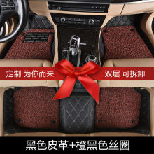 car floor mat leather two layer rug foot Ferrari GMC Savana JAGUAR Smart Lamborghini Murcielago Gallardo Rolls-Royce Phantom