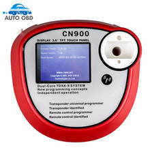 Newly Super OEM CN900 CN-900 Auto Key Programmer Lastest Version Auto Chip Key Copy Machine Transponder OEM CN900 Key Pro Maker