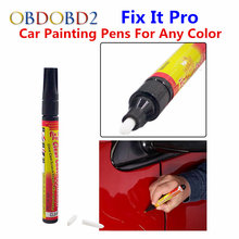 Car Clear Coat Applicator Fix It Pro Clear Car Scratch Repair Remover Pen Car-styling Cleaning Tools Fix It Pro Painting Pens(China)