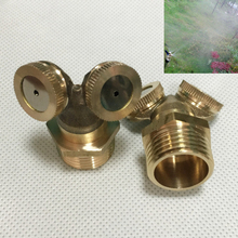 1PC Brass Agricultural Misting Garden Sprinkler Irrigation System Spray Nozzles