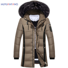 Mu Yuan Yang Men's Duck Down Jacket Plus Size Fashion White Duck Down Jackets XXL XXXL Zipper Coat Warm Clothing Overcoat(China)