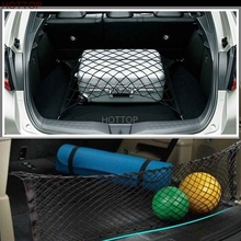 car-styling  Car Trunk Cargo Mesh Net Luggage For TOYOTA C-HR CHR 2017