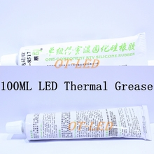 100ML Heat Conductive Grease Thermal Sticky Glue for CPU LED High Power Electrical Model with Heatsink Adhesive Joint Adhere(China)