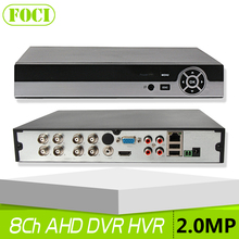 HD 1080P 8CH AHD DVR CCTV Hybrid NVR Analog DVR For 2MP AHD/Analog Camera IP Camera Standard Alone Linux CCTV Camera(China)