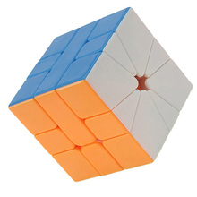 LeadingStar MoFangGe SQ1 3X3 Magic Cube Colorful Magic Cube Puzzle Toy For Children Brain Educational Speed Puzzle New Year Gift(China)