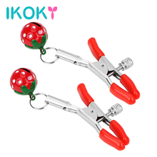 Buy IKOKY Adult Games Metal Strawberry Sex Toys Couple Breast Clips Nipple Stimulator Nipple Clamps Sex Slave Restraints