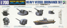TAMIYA 1/700 scale model 31517, Japanese naval large combat ship Shipborne Weapon Equipment Group(China)