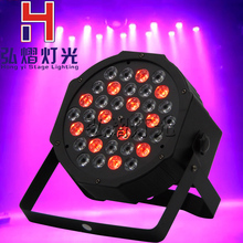 36 X1w RGB LED Par Can Stage Light Disco DJ Bar Effect UP Lighting Show DMX Strobe