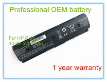 Replacement for F3B94AA, F3B94AA#ABB, HSTNN-LB4N HSTNN-LB4O HSTNN-YB4N HSTNN-YB4O P106 PI06 PI06XL Laptop Battery
