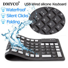 DMYCO Slim Portable USB Wired Waterproof Russian/English silicone PC Keyboard Flexible Folding Silent Clicks Laptop keyboard