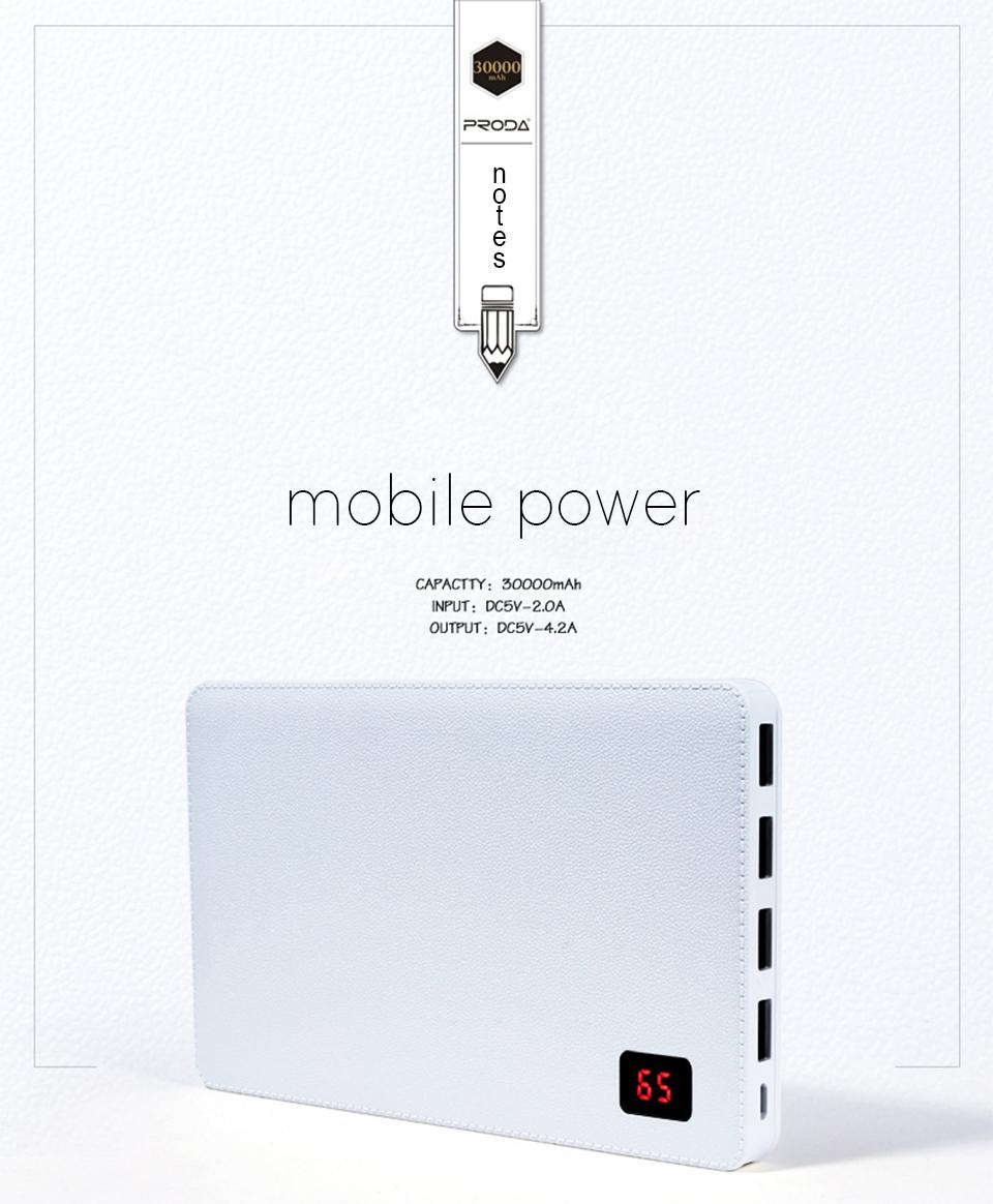 30000mah powerbankxq (1)