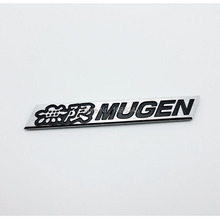 Vw Car Accessories Special Words Offer Limited Emblem Badge Car Styling 3d Mugen Sticker Decal for Honda The Whole Body Glue