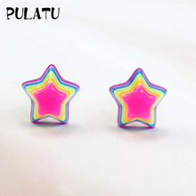 2017 Fashion Rainbow Star Love Heart Earrings for Women Multilayer color Resin Small Stud Earrings Jewelry PULATU BJ222(China)