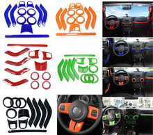 12pcs/set ABS Chrome Steering Wheel Trim Air Condition Vent Interior Accessories Door Handle Cover Kits For Jeep Wrangler JK(China)