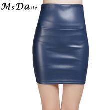 Buy 2017 Autumn Women Pencil Skirts Pu Leather Skirt High Waist Party Female Short Woman Mini Bodycon Skirt Saias Feminina 20 Colors for $7.19 in AliExpress store