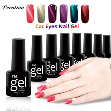 Verntion Cat Eye Gel Primer Vernis Semi Permanent 8ml LED Varnish Color UV Long Lasting Nails Art Magnet UV Gel Polish Nail