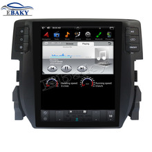 NaviTopia 10.4inch Quad Core Vertical Screen Android 4.4 Car DVD Radio For Honda Civic 2016- with GPS/wifi/Bluetooth(China)