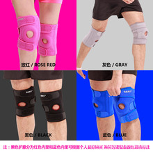 Sports outdoor climbing knee - lift riding breathable spring support help silicone knee - knit sporting goods protective gear(China)
