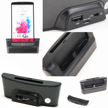 Dual Sync Desktop Charging Dock Station Cradle Phone Charger + USB 2.0 OTG Function For LG G3 D850 D855 Battery Charging Station(China)
