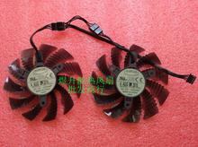 GIGABYTE GTX960 T129215SU DC12V 0.50AMP  4 line graphics card cooling fan (two fans)