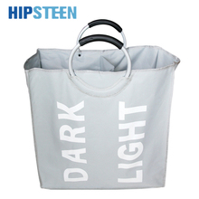 HIPSTEEN Double Lattice Clothes Storage Foldable Laundry Washing Bin Clothes Basket Storage Bag - Light Gray(China)