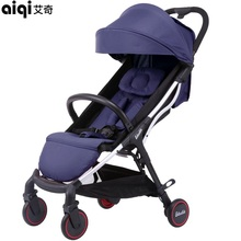 2017 Special Offer New Carriage Baby Stroller Aluminum Alloy Portable Foldable Suspension Umbrella Pram Pushchair Strollers