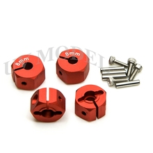 Cool Red High Quality 12mm Aluminum Hex Wheel Hub 8mm Thickness Mount and Pins Universal RC Car Accessories(China)