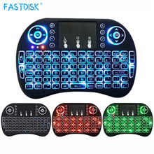 Russia English 2.4GHz Wireless Backlight Keyboard With Mouse Touchpad Handheld Remote control for Android Smart TV BOX Computer(China)