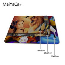 MaiYaCa Beauty And Beast Rubber Soft Gaming Mouse Cool Games Black Mouse Pad Not Overlock Mouse pad