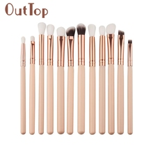 12Pcs Mini Cosmetic Eyebrow Eyeshadow Brush Makeup Brush Sets Kits Tools 0323B