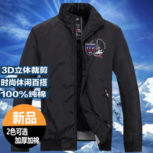 Brand Casual Men Jackets And Coat Thick Military Kenty Shark  jacket Outerwear Coat High Quality travelers Jackets For Men 99520
