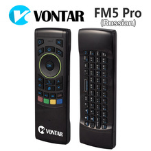 Russian English i25 K25 FM5 Pro Fly Air Mouse 2.4GHz Wireless Keyboard IR Remote Motion sensing game Combo FM5 Remote Controller(China)