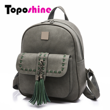 Toposhine 2017 Retro Panelled Women Backpacks Fashion PU Leather Lady Backpacks Girls Backpacks Popular Cute School Bags 1741(China)