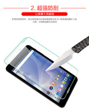 "Tempered Glass Screen Protector Film for Acer Iconia One 7 B1-780 B1 780 7"" Tablet + Alcohol Cloth + Dust Stickers"