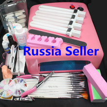 Pro 36W UV GEL Dryer Nail Art Kit UV Lamp Cutter Sanding Buffer Block Nail Art Tips Tools Set