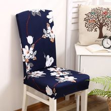 Wholesale Universal Chair Covers Pattern Printing Polyester Spandex Chair Covers For Wedding Home Hotel Decoration(China)
