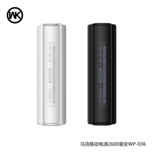 WK 18650 Power Bank 2600mAh Mini Portable External Battery Pack Backup Charger Powerbank iPhone 6 6S 7 Phones Tablets - Yao Liping Store store
