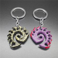 StarCraft Key Chain Spiral Flame Figure Zerg Keychain Retro Purple Bronze Alloy Key Ring Animation Movie Key Chains