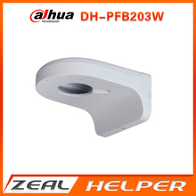 DAHUA Bracket DH-PFB203W Indoor Outdoor Wall Mount Bracket DOME Camera's Bracket IP Camera(China)