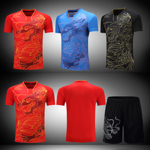 New Badminton Jersey Wear LN Set Men Table Tennis Clothes Women Clothing Suit Short Sleeved Badminton Shirt Tennis Masculino
