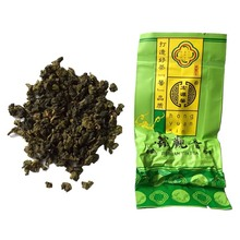 China Tea Tieguanying 16pcs/bag Vacuum Package 7g/bags  Fujian Anxi Tieguanying Oolong Tea Freeshipping Clearance Price