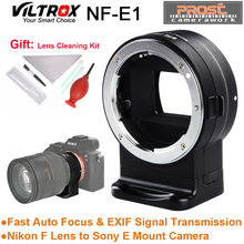 Buy Viltrox NF-E1 AF Auto Focus EXIF Signal Lens Adapter Ring Tube Nikon F lens Sony E mount A9 A7III A6500 A6000 DSLR Camera for $149.60 in AliExpress store