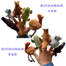 Free Shipping 5pcs/lot Australian animal Finger Puppets,Talking Props baby learning plush toy  t