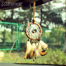 Small Bronze Bells Dreamcatcher & Wind Chimes Car Pendant & Home Decor & Wall Hanging Dream Catcher Regalo BMW104(China)