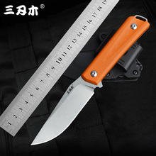 Sanrenmu S611 Fixed Knife 8cr14Mov Blade G10 Handle outdoor camping survival tactical hunting knife multi-tool bushcraft knives