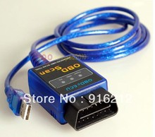 2012 hot selling ELM327 vgate scan usb OBD SCAN