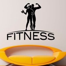 DCTOP Fitness Wall Art Sticker Sports Gym Removable Vinyl Wall Stickers Home Decor For Living Room Decorations