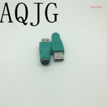 New USB Male To For PS2 Female Adapter Converter for Computer PC Keyboard Mouse Hot WorldwidePromotion Wholesale AQJG
