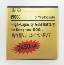 Gold EB575152LU Li-ion Phone Battery For Samsung Galaxy S S1 i9000 i9003 i9001 i919U i897 D710 T959 i8250 i929 i917 i927 m110s(China)